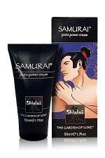Samurai Penis power Cream - Puisez toute l'énergie sexuelle du guerrier qui sommeille en vous!
